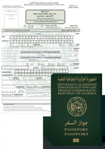 Documents de réference